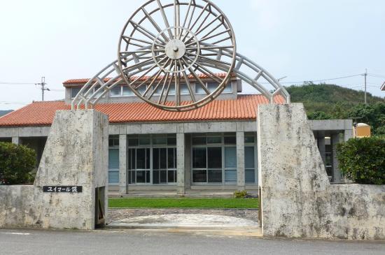 Kumejima Tsumugino Sato Yuimaru Hall