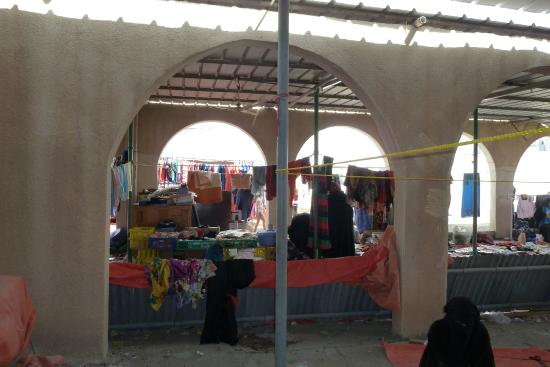 Ibra ladies' souk