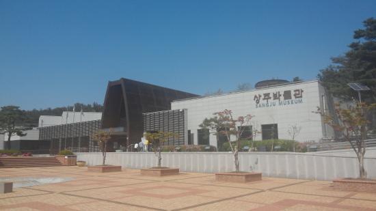 Sangju Museum