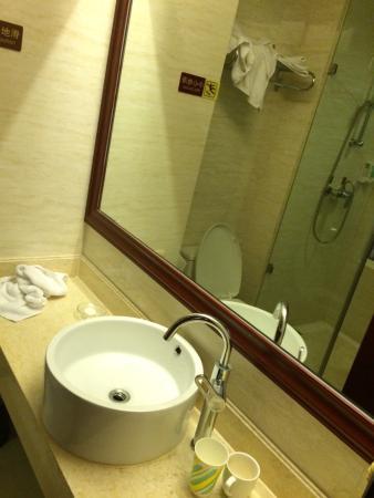 Vienna Hotel Shenzhen Higher Education Mega Center : photo0.jpg