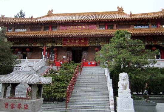International Buddhist Society (Buddhist Temple): The Main Gracious Hall