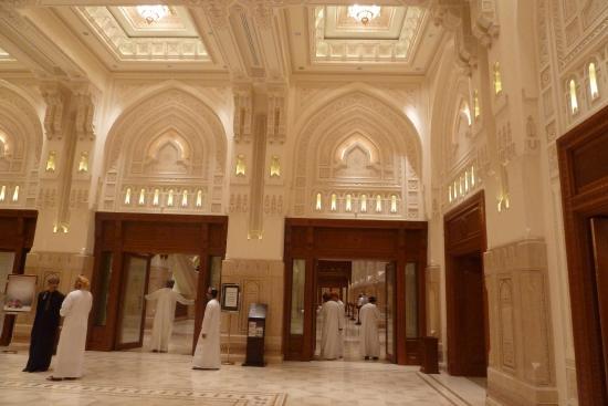Royal Opera House, Muscat Entrance Hall