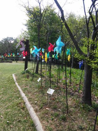 Sungnam Botanical Garden