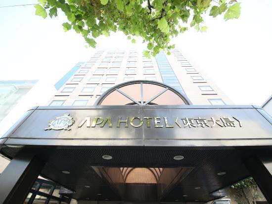 APA Hotel Tokyo Ojima