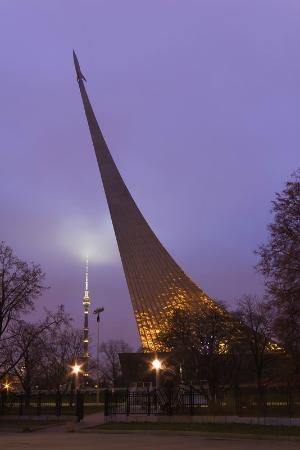 ‪Monument to Conquerors of Space‬