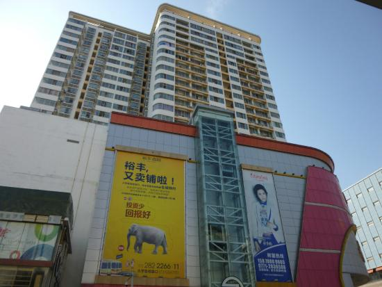 ‪Yufeng Shopping Center‬