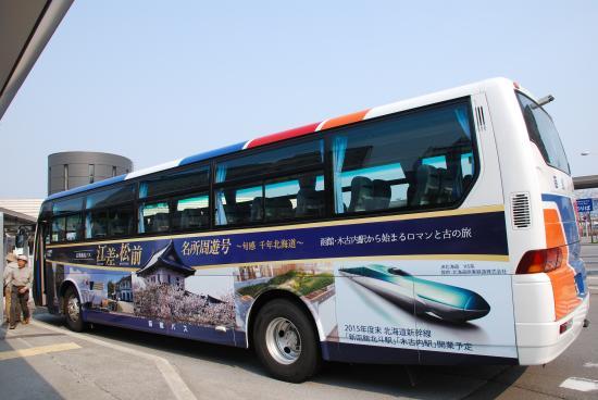 Hakodate Bus Company