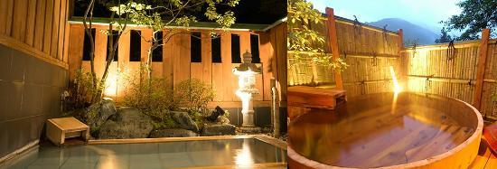 Shima Onsen Kashiwaya Ryokan: Private open-air Onsen baths