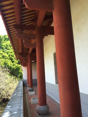South Gate: 城三