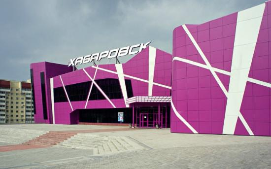 Khabarovsk Cinema