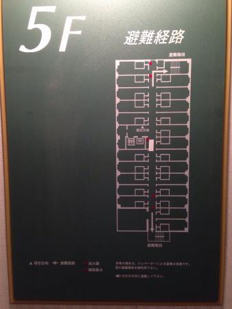 Menu - Richmond Hotel Tokyo Musashino Photo