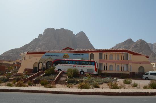 El Wady El Mouqudess Hotel: The Front