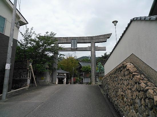 Takarazuka Shoten