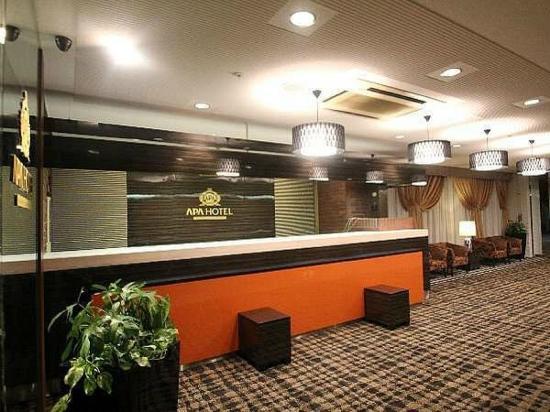 APA Hotel Okayama Eki Higashiguchi