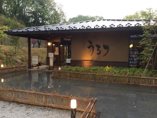 Sagami Lake Onsen Ururi