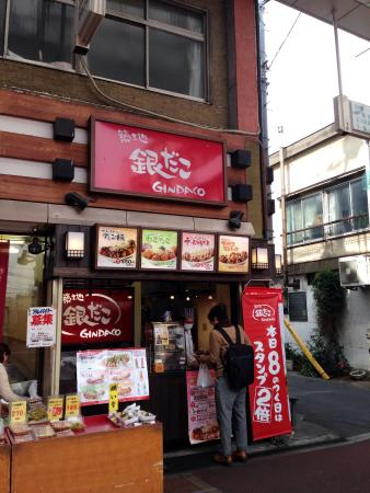 Tsukijigindako