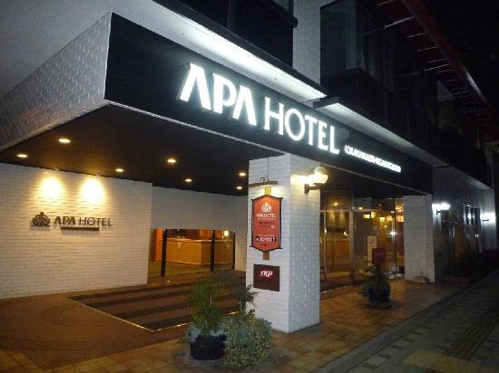 APA Hotel Okayama Eki Higashiguchi: 外観