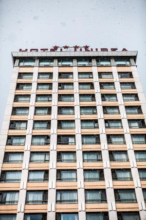 Unirea Hotel & SPA: Up is Panoramic 13 Restaurant