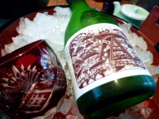 Gonsuke: お酒