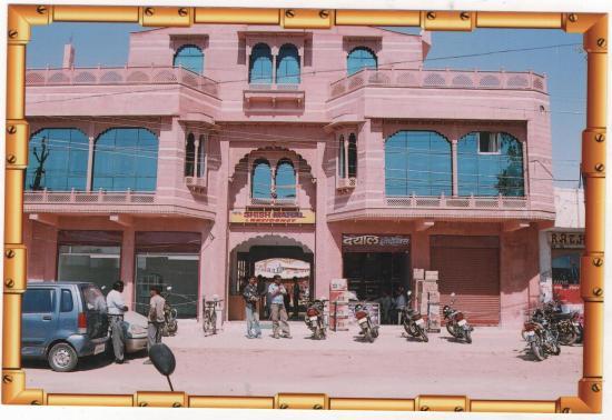 Hotel Sheesh Mahal Residency