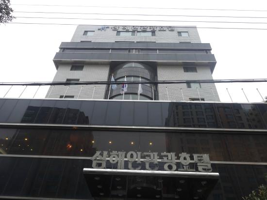 Prime in Seoul Hotel: Front Hotel