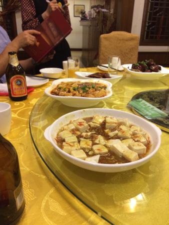 GuBei ZhuangYuanLou