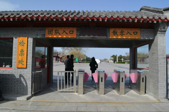 Lugou Qiao (Marco Polo Bridge) : 卢沟桥