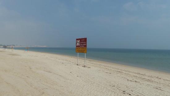Al Jubail, Saudi Arabia: Al Fanateer Beach