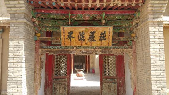 Guazhou County, China: Yulin Cave