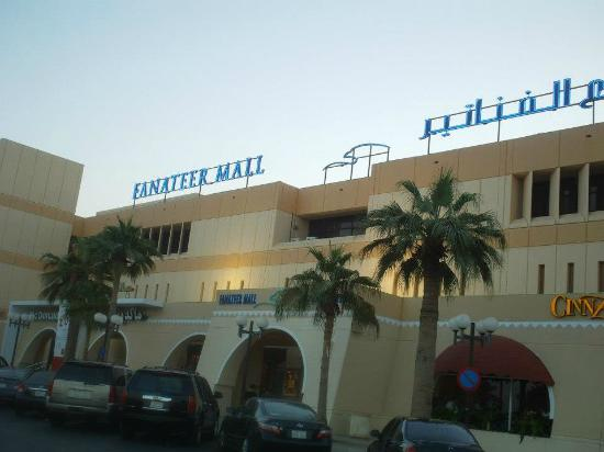Al Jubail, Saudi-Arabia: Fanateer Mall