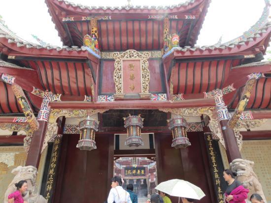 Shengshou Temple: 入口