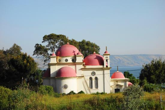The Church of the Twelve Apostles