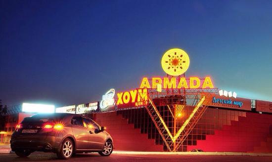 Armada Mall