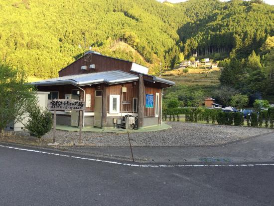 Miyahsiro Auto Camping Site