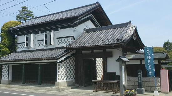 Kakuda City History Museum