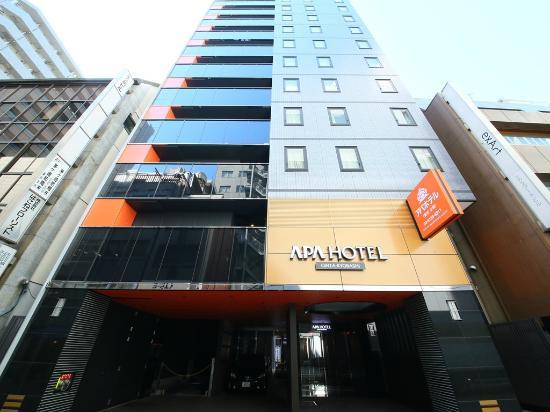 APA Hotel Ginza Kyobashi