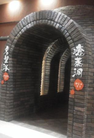 Yunogo Aya Honoka, Sapporo Kiyota