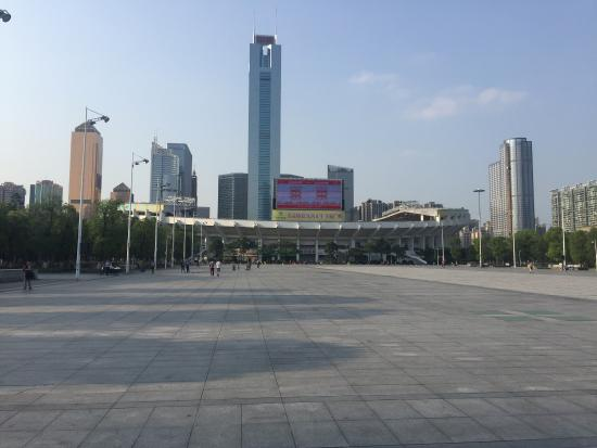 Tianhe Sports Centre: Tianhe Sports Complex