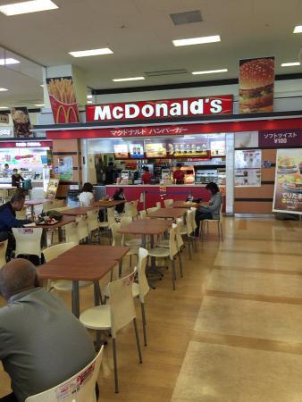 McDonald's Aeon Shinonome
