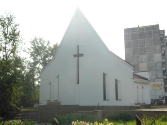 Lutheran Church of Jesus Christ Savior