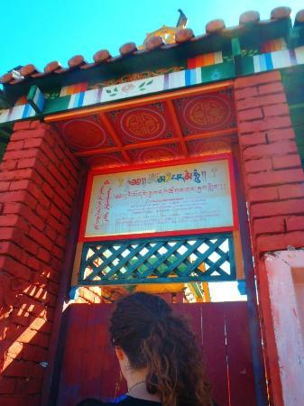 Kharagiin Khiid: Front entrance
