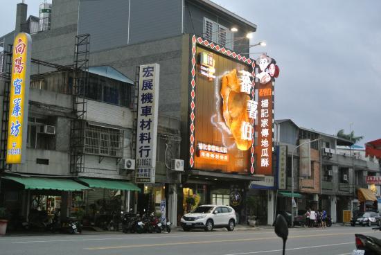 Fanshubuo Yang's Diguasu