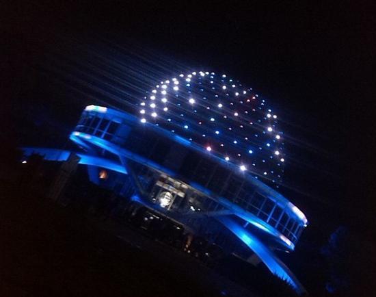 Apart Hotel & Spa Congreso: Planetario Buenos Aires