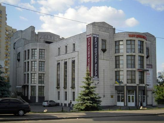Kyiv Academic Drama and Comedy Theatre on the Left Bank