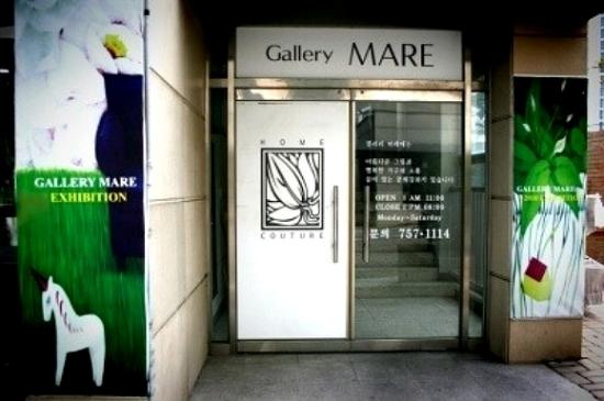 Gallery Mare