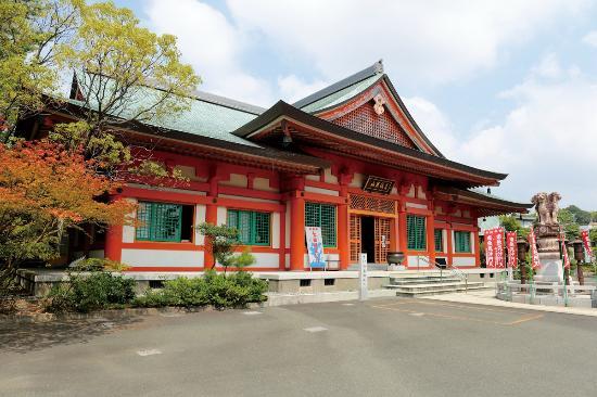 Enshushigisan Betsuin Temple