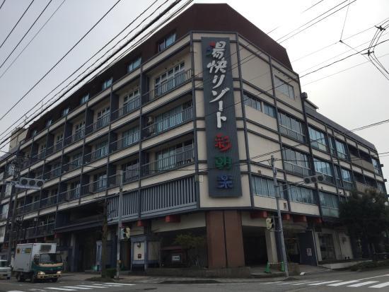 Yukai Resort Saichoraku