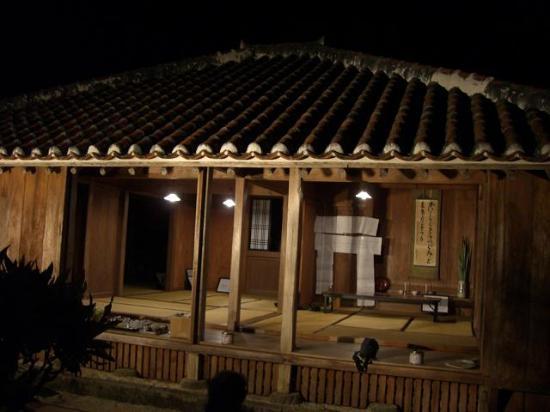 Yonagunike Old Residence