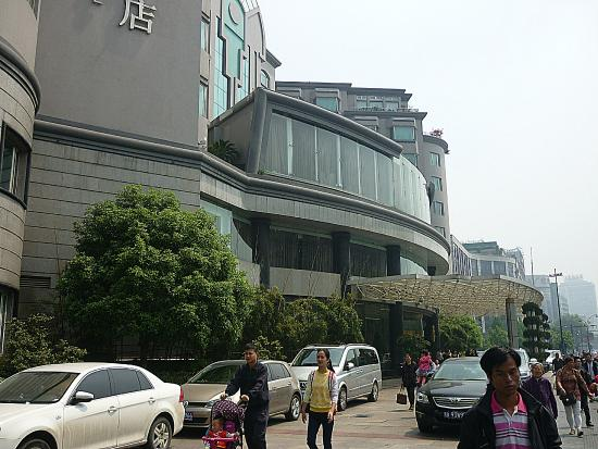 Haihua Hotel Hangzhou : The Hotel Driveway