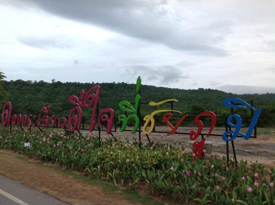 Pa Hin Ngam National Park: portal